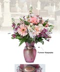 Vase of Life - Loving Memory